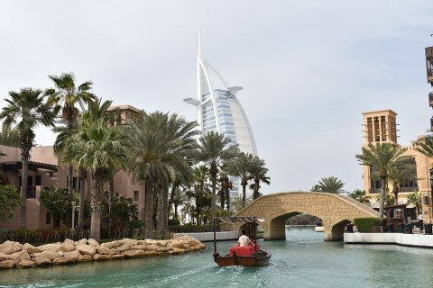 Souk Al Madinat