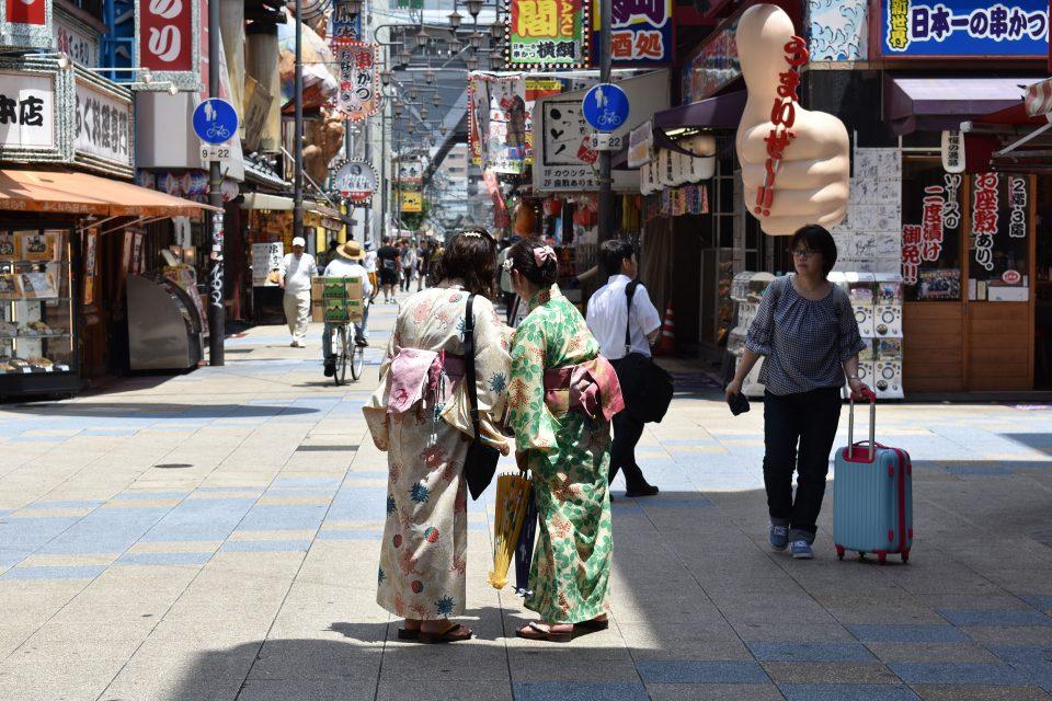 Osaka Shinsekai kimono