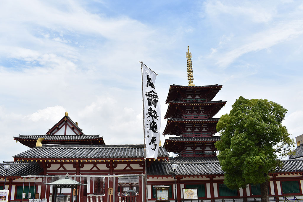 Osaka tempel Shitennoji pagode
