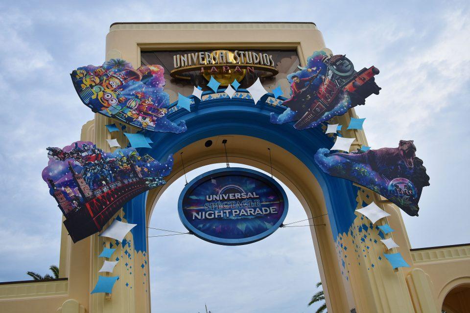 Universal Studios Japan Osaka themepark rollercoaster