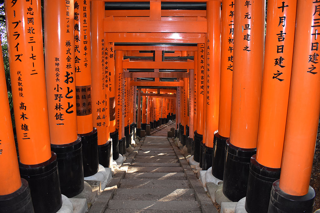 Inari Kioto Kyoto Japan