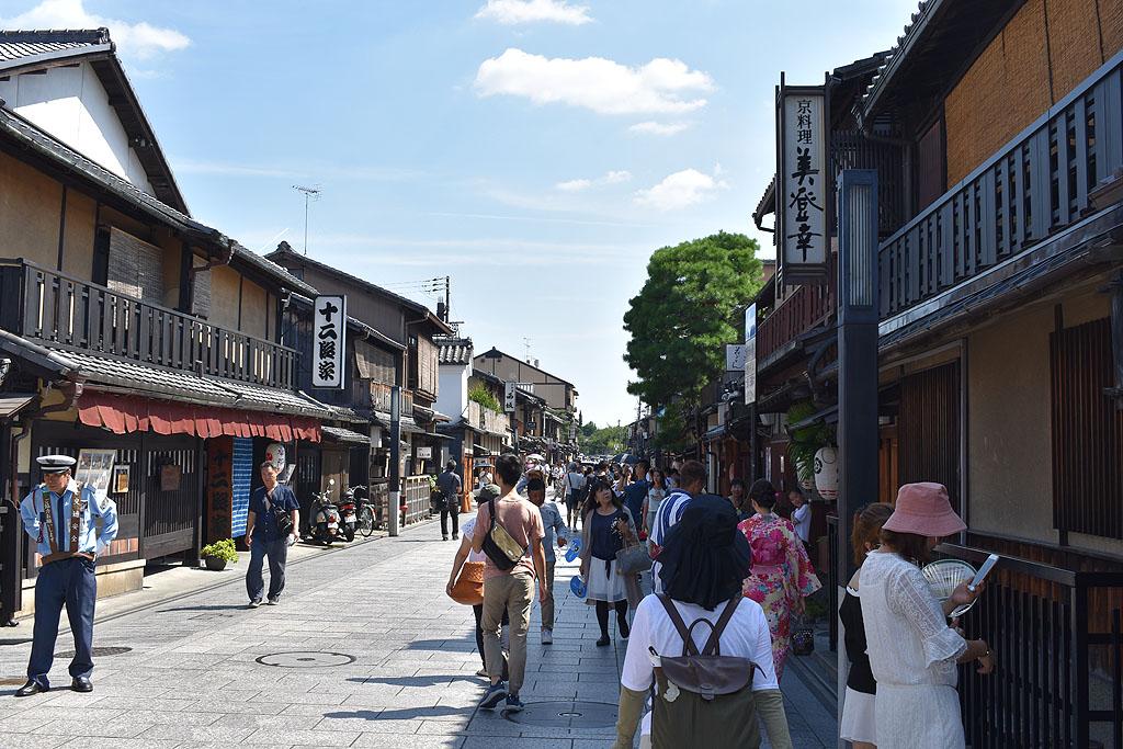Japan Kioto Kyoto Gion