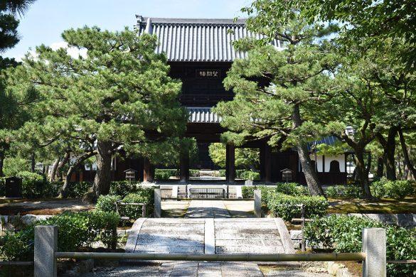 Kennin-ji-tempel