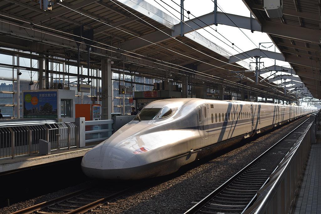 Kioto Kyoto station Japan Shinkansen