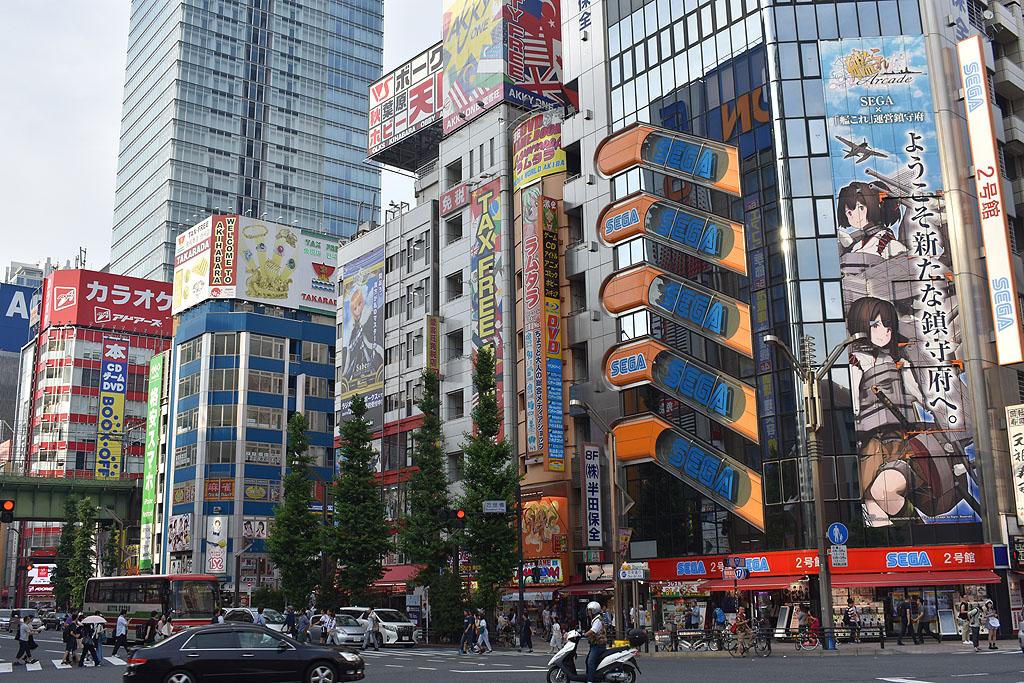Tokio Tokyo Japan Akihabara